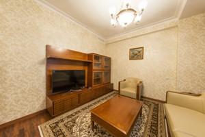 Квартира Драгомирова Михаила, 14, Киев, R-27421 - Фото 5