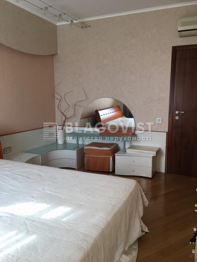 Квартира H-45688, Коновальца Евгения (Щорса), 36б, Киев - Фото 11
