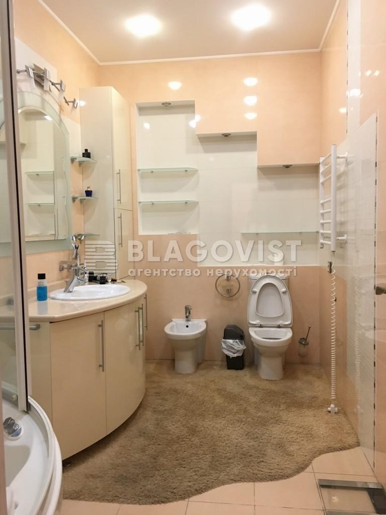 Квартира H-45688, Коновальца Евгения (Щорса), 36б, Киев - Фото 15