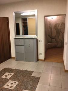 Квартира Коновальца Евгения (Щорса), 36б, Киев, H-45688 - Фото 16