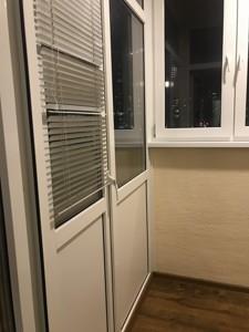Квартира Ясинуватський пров., 10, Київ, Z-593349 - Фото 7