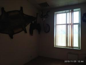 Офис, Двинская, Киев, R-30217 - Фото 7