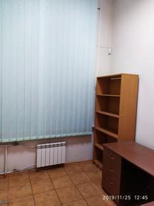 Офис, Двинская, Киев, R-30217 - Фото 8