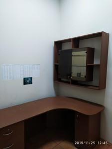 Офис, Двинская, Киев, R-30217 - Фото 6