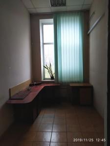 Офис, Двинская, Киев, R-30217 - Фото 5
