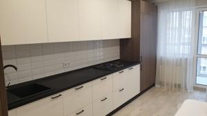 Apartment Metrolohichna, 52а, Kyiv, F-42582 - Photo