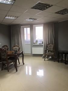 Офіс, Голосіївська, Київ, Z-1300332 - Фото3
