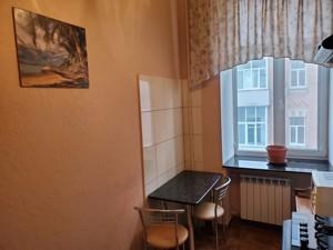 Квартира Саксаганского, 12б, Киев, R-11000 - Фото 10
