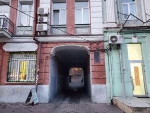 Квартира Саксаганского, 12б, Киев, R-11000 - Фото 22