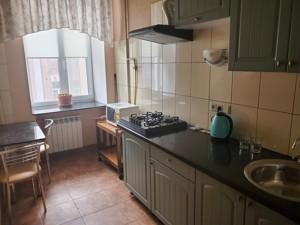 Квартира Саксаганского, 12б, Киев, R-11000 - Фото 14