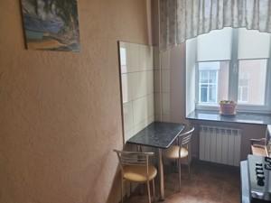 Квартира Саксаганского, 12б, Киев, R-11000 - Фото 15