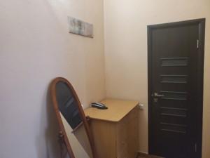 Квартира Саксаганского, 12б, Киев, R-11000 - Фото 20