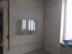Нежилое помещение, Тираспольская, Киев, R-30241 - Фото 6