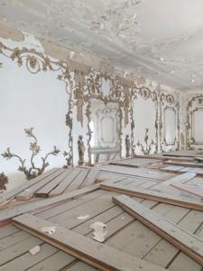 Нежилое помещение, Тираспольская, Киев, R-30241 - Фото 3