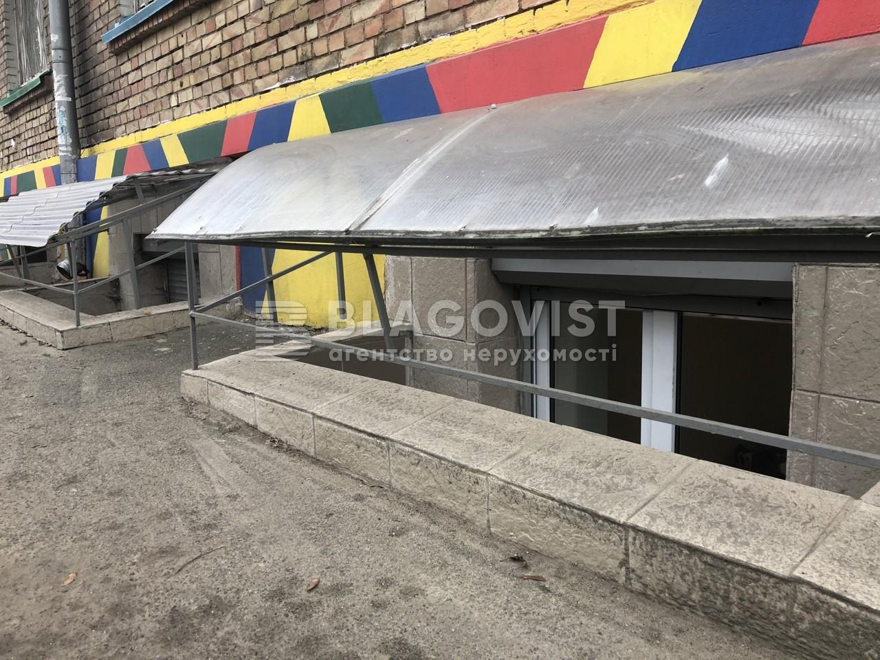 Офис, Z-366174, Джона Маккейна (Кудри Ивана), Киев - Фото 17