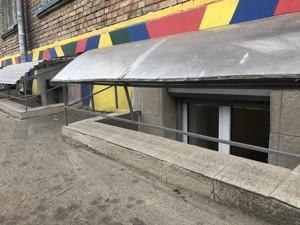 Офіс, Маккейна Джона (Кудрі Івана), Київ, Z-366174 - Фото 14