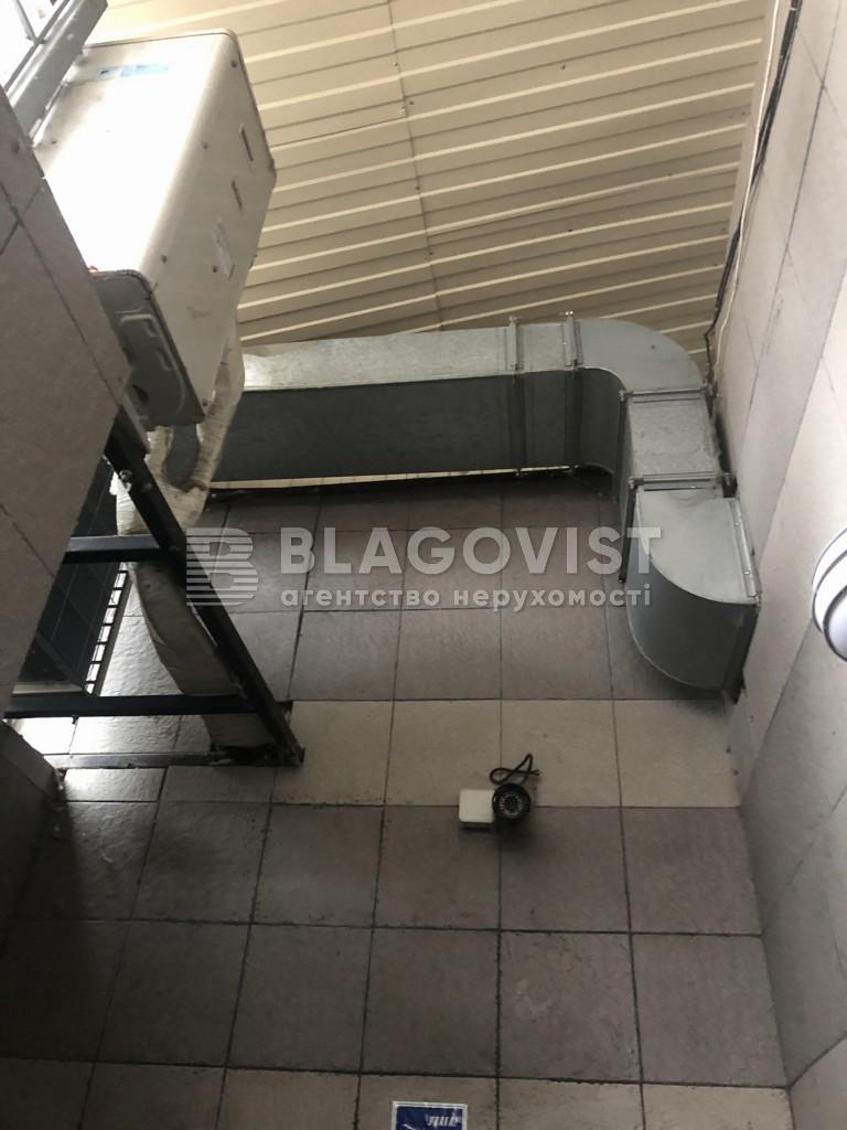 Офис, Z-366174, Джона Маккейна (Кудри Ивана), Киев - Фото 15