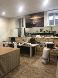 Офіс, Маккейна Джона (Кудрі Івана), Київ, Z-366174 - Фото 5