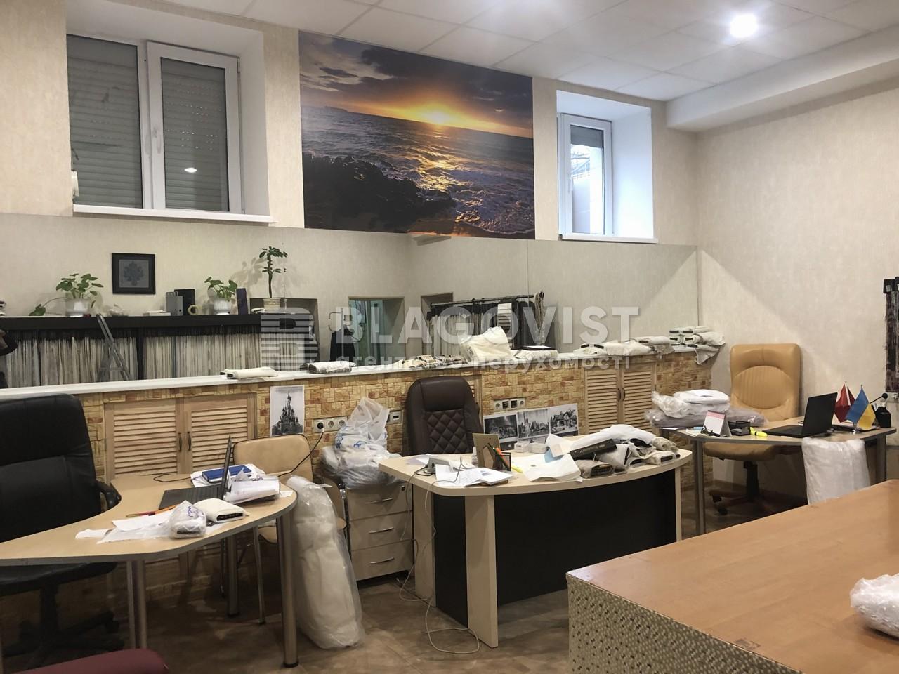 Офис, Z-366174, Джона Маккейна (Кудри Ивана), Киев - Фото 7