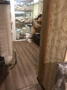 Офіс, Маккейна Джона (Кудрі Івана), Київ, Z-366174 - Фото 7