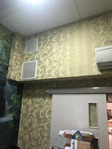Офіс, Маккейна Джона (Кудрі Івана), Київ, Z-366174 - Фото 8
