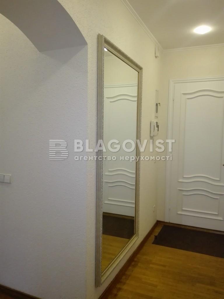 Квартира F-42348, Лаврская, 4, Киев - Фото 26