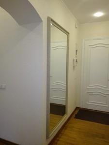 Квартира Лаврская, 4, Киев, F-42348 - Фото 23