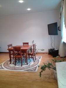 Квартира Лаврская, 4, Киев, F-42348 - Фото 5