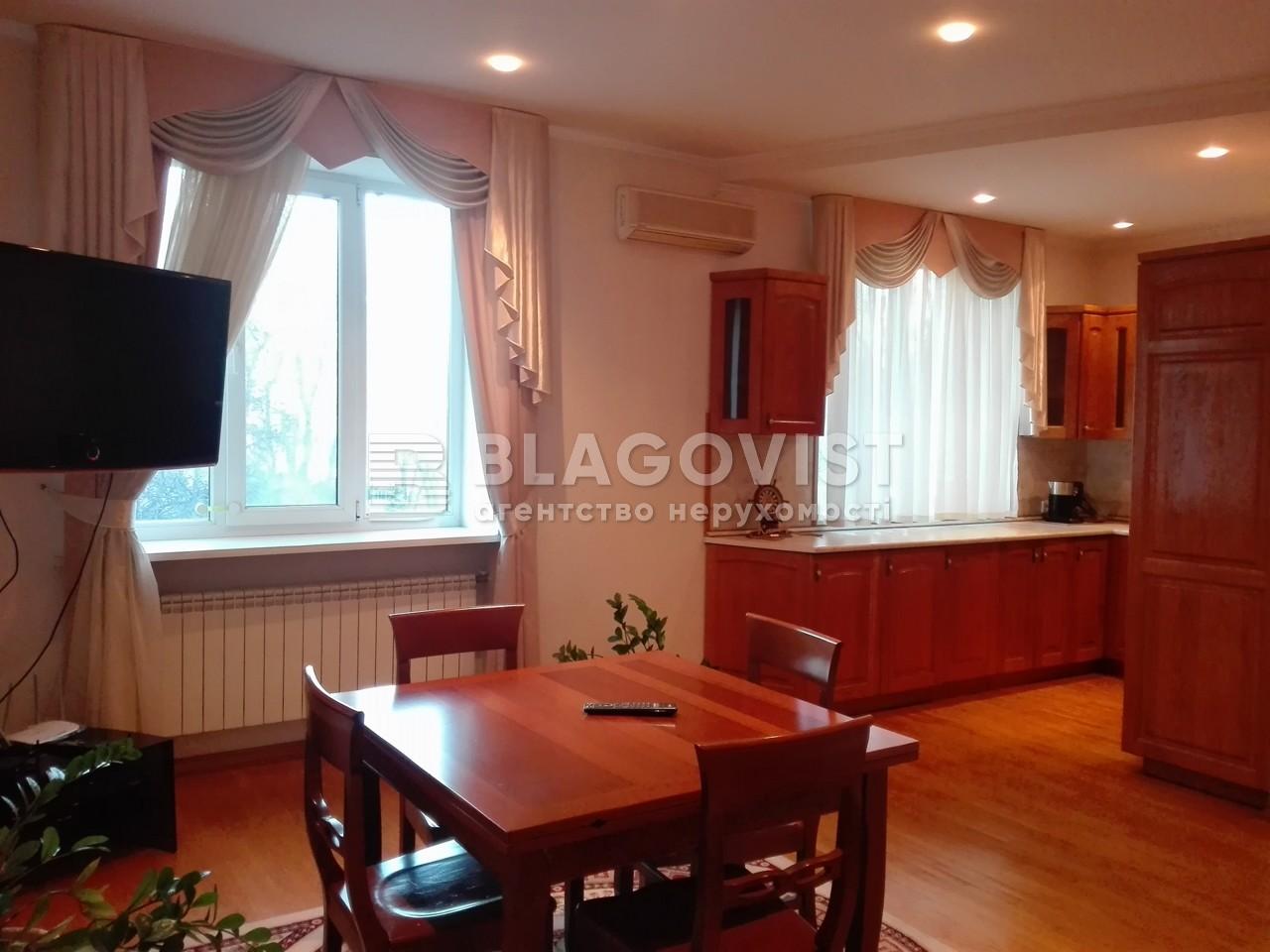 Квартира F-42348, Лаврская, 4, Киев - Фото 7