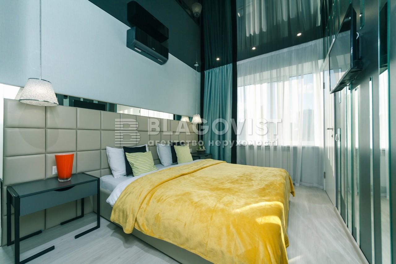Квартира H-45512, Леси Украинки бульв., 24, Киев - Фото 14