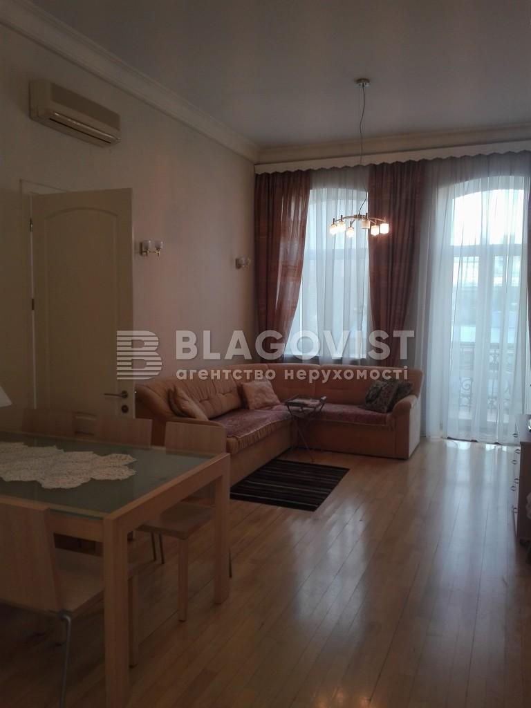 Квартира F-17494, Пушкинская, 19б, Киев - Фото 6