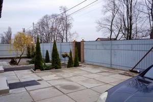 Дом Гостинная, Борисполь, Z-118965 - Фото 9
