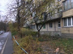 Квартира D-35688, Соломенская, 4/2, Киев - Фото 7