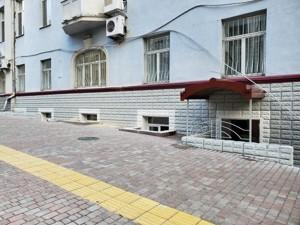 Ресторан, Пушкинская, Киев, E-38679 - Фото 10