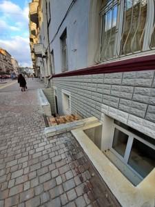 Ресторан, Пушкинская, Киев, E-38679 - Фото 9