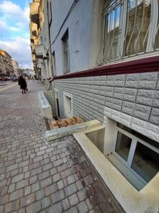 Ресторан, Пушкинская, Киев, E-38679 - Фото 12