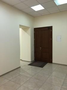 Офис, Владимирская, Киев, Z-1667865 - Фото 9