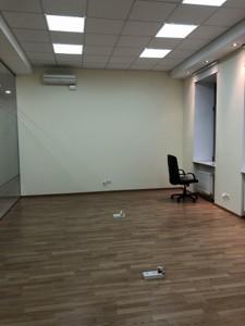Офис, Владимирская, Киев, Z-1667865 - Фото 5