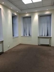 Офис, Владимирская, Киев, Z-1667865 - Фото 4
