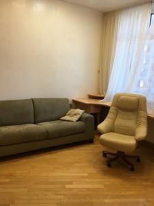 Квартира Старонаводницкая, 6б, Киев, D-35743 - Фото 11