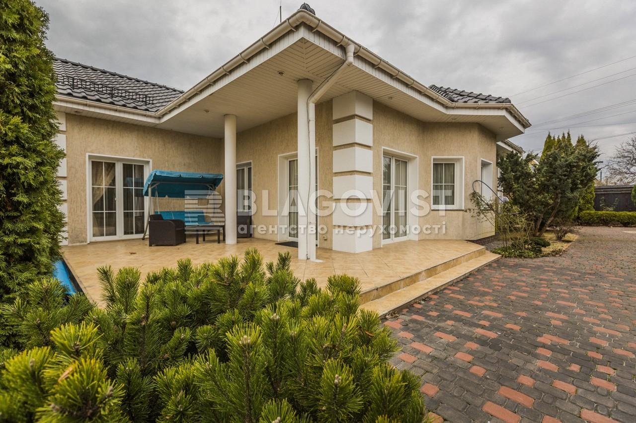 Дом F-42535, Белогородка - Фото 31