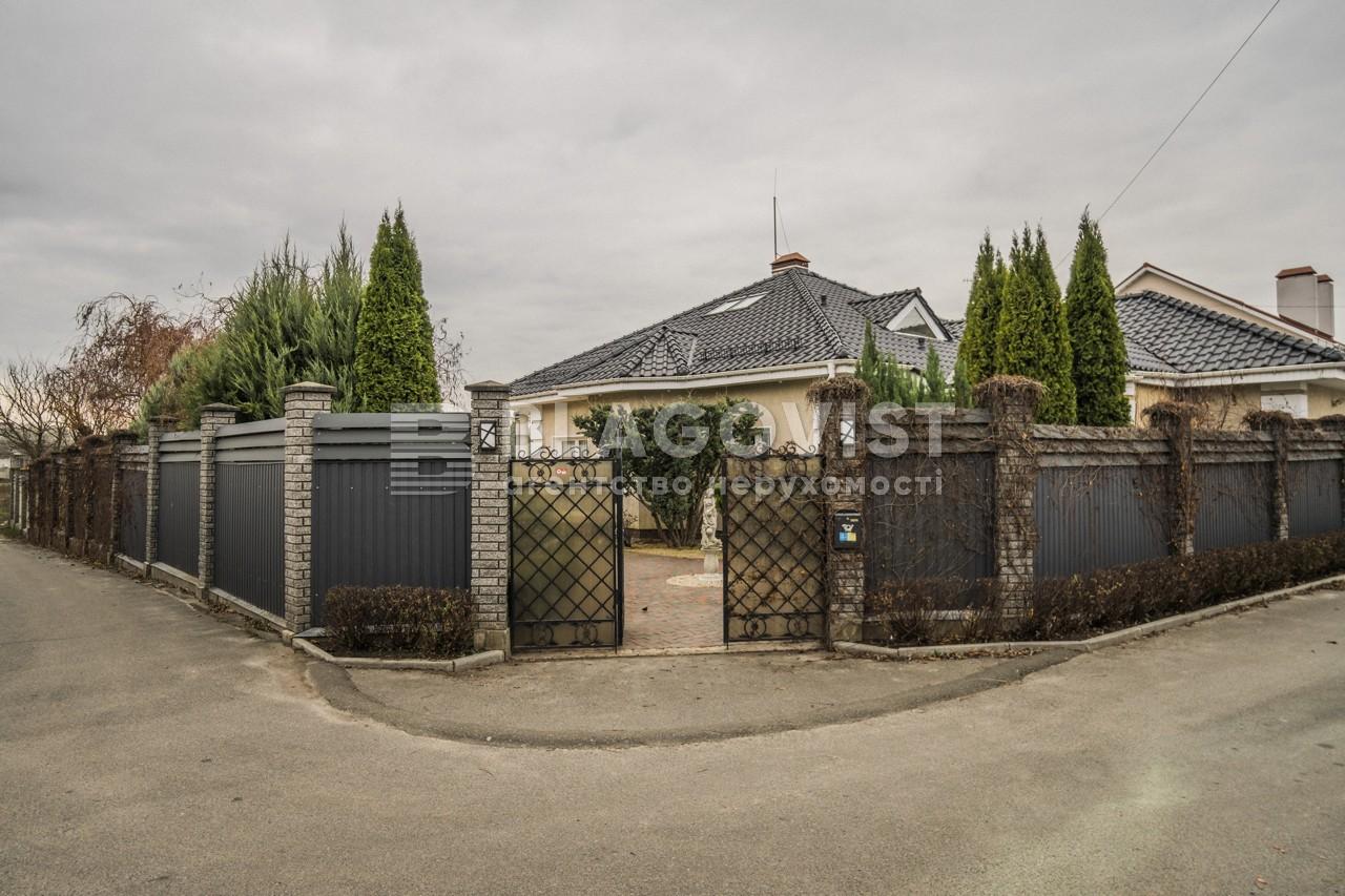 Дом F-42535, Белогородка - Фото 43