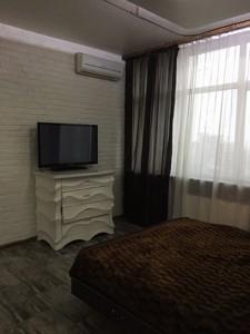 Квартира Глубочицкая, 32а, Киев, Z-599331 - Фото 5