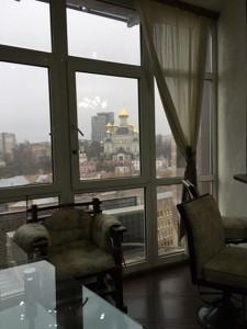 Apartment Hlybochytska, 32а, Kyiv, Z-599331 - Photo3