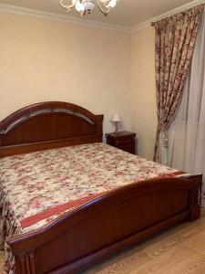 Квартира Голосеевская, 13а, Киев, Z-601008 - Фото 5