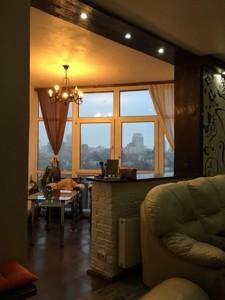 Квартира Глубочицкая, 32а, Киев, Z-599331 - Фото3