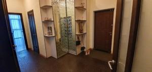 Квартира Білоруська, 3, Київ, Z-600485 - Фото 8