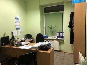 Бульварно-Кудрявська (Воровського), Київ, R-30309 - Фото3