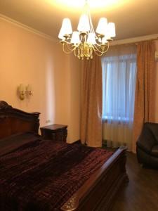 Квартира Музейний пров., 2а, Київ, Z-599754 - Фото