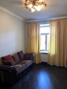 Квартира Музейний пров., 2а, Київ, Z-599754 - Фото 4